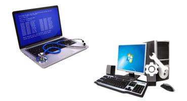 Επισκευές Υπολογιστών